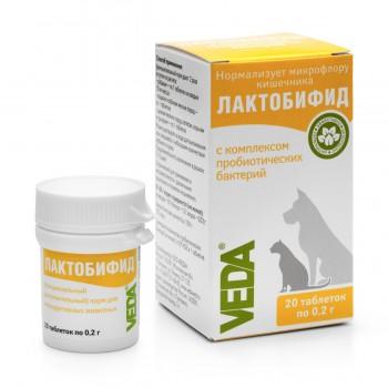 Veda / Веда Лактобифид (пробиотик) при кишечных заболеваниях 20 таб.
