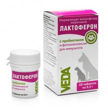 Veda / Веда Лактоферон (пробиотик) восстановление микрофлоры кишечника 20 таб.