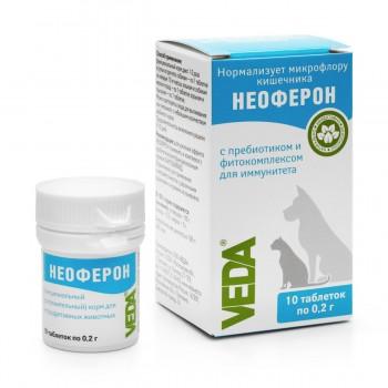 Veda / Веда Неоферон-иммуномодулятор для повышения иммунитета, 10 таб