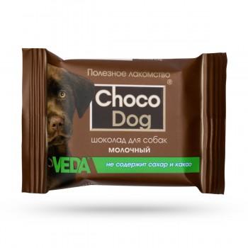 Veda / Веда CHOCO DOG Шоколад д/собак молочный 15 гр