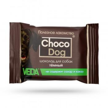 Veda / Веда CHOCO DOG Шоколад д/собак темный, 15 мг