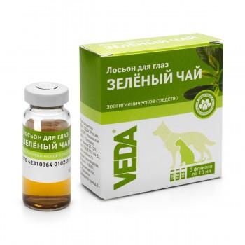 "Veda / Веда Фитоэлита Лосьон ""Зеленый чай"" д/глаз антибактерицидный 3 флакона 10 мл"