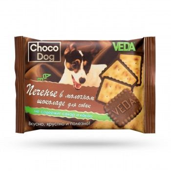 Veda / Веда CHOCO DOG печенье в молочном шоколаде 30 гр