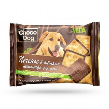 Veda / Веда CHOCO DOG печенье в темном шоколаде 30 гр