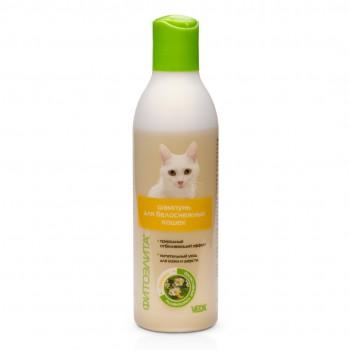 Veda / Веда Шампунь для белоснежных кошек, 220 мл