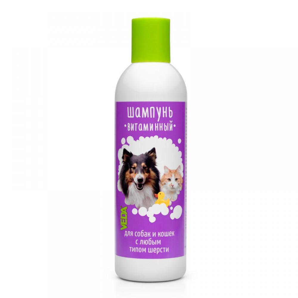 Купить косметику для собак украина купить пластиковый кейс для косметики недорого