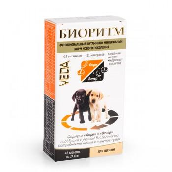 Veda / Веда БИОРИТМ функциональный витаминно-минеральный корм для щенков, 48 табл.к по 0,5 гр
