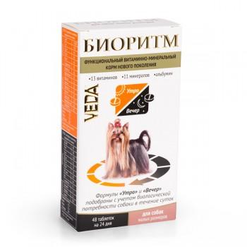 Veda / Веда БИОРИТМ функциональный витаминно-минеральный корм для собак малых размеров, 48 табл. по 0,5 гр