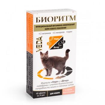Veda / Веда БИОРИТМ функциональный витаминно-минеральный корм со вкусом морепродуктов для кошек, 48 табл. по 0,5 гр