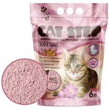 Cat Step / Кэт Степ Наполнитель комкующийся растительный Tofu Lotus, 6 л