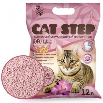 Cat Step / Кэт Степ Наполнитель комкующийся растительный Tofu Lotus, 12 л
