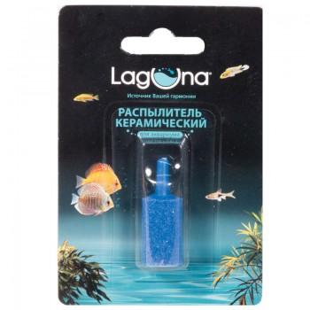 "Laguna / Лагуна Распылитель 111HJc ""Цилиндр"", d15*25мм, (блистер)"