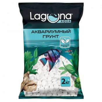 Laguna / Лагуна Грунт 10201B галька белая, 2кг, 20-30мм