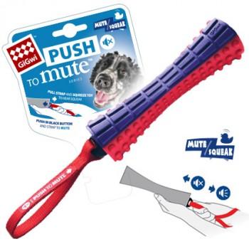 GiGwi / ГиГви Игрушка для собак Палка с отключаемой пищалкой 17 см, серия PUSH TO MUTE