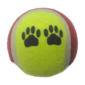 Выгодно Игрушка для животных - мячик (теннисный) D-6,5 см ИГ-41