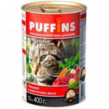 Puffins / Пуффинс кон.д/кошек Говядина в желе 400 гр