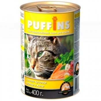 Puffins / Пуффинс кон.д/кошек Курица в желе 400 гр