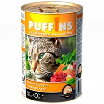 Puffins / Пуффинс кон.д/кошек Мясное ассорти в желе 400 гр