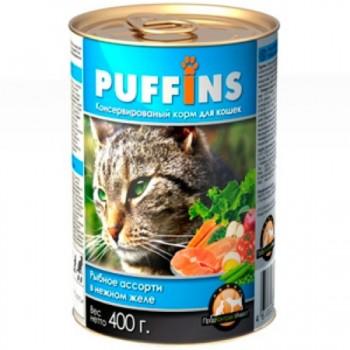 Puffins / Пуффинс кон.д/кошек Рыбное ассорти в желе 400 гр