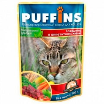 Puffins / Пуффинс ПАУЧ д/кошек Говядина в желе 100 гр