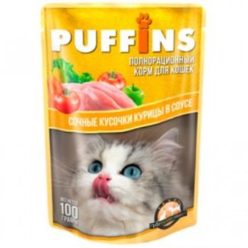 Puffins / Пуффинс ПАУЧ д/кошек Курица в соусе 100 гр