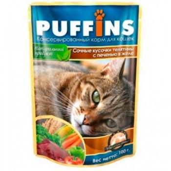Puffins / Пуффинс ПАУЧ д/кошек Телятина с печенью в желе 100 гр