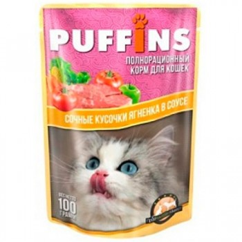 Puffins / Пуффинс ПАУЧ д/кошек Ягненок в соусе 100 гр