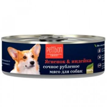 Petibon / Петибон Smart Рубленое мясо д/собак с ягненком и индейкой 100 гр