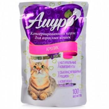 Амурр ПАУЧ д/кошек кусочки мяса в желе со вкусом кролика 100 гр