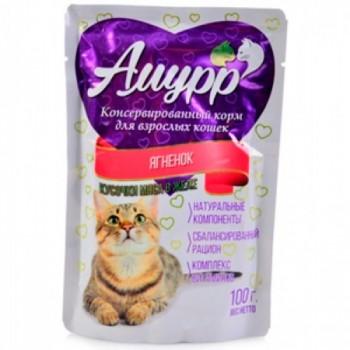 Амурр ПАУЧ д/кошек кусочки мяса в желе со вкусом ягненка 100 гр