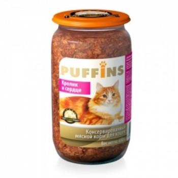 Puffins / Пуффинс кон.д/кошек Кролик/сердце 650 гр