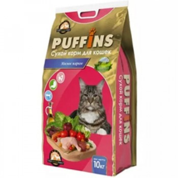 Puffins / Пуффинс сух.корм д/кошек Мясное жаркое 10 кг