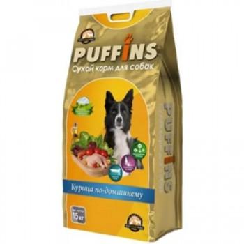 Puffins / Пуффинс сух.корм д/собак Курица по-домашнему 15 кг