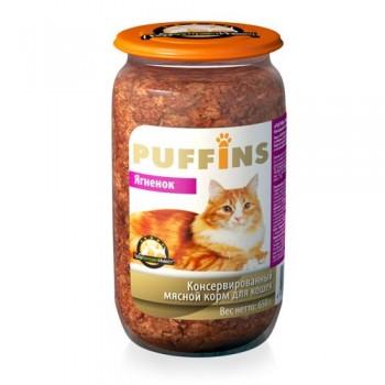 Puffins / Пуффинс кон.д/кошек Ягненок 650 гр