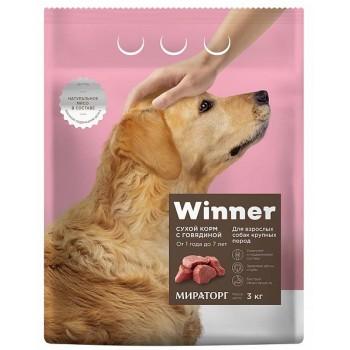 Winner / Виннер Корм сухой полнорационный для собак Крупных пород из Говядины, 3 кг