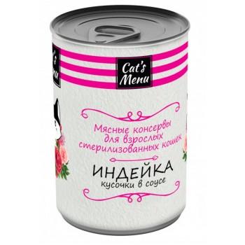 Cat`s Menu / Кэтс меню консервы для взрослых стерелизованных кошек с индейкой кусочки в соусе, 340 гр