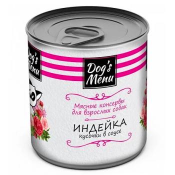 Dog`s Menu / Догс меню консервы для взрослых собак с индейкой кусочки в соусе, 750 гр