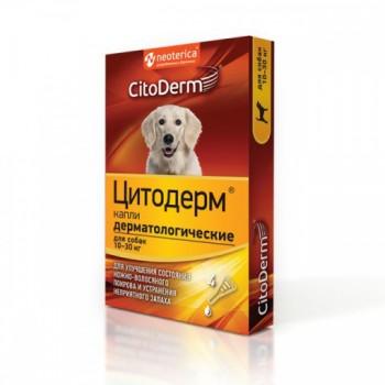Цитодерм Капли дерматологические для собак 10-30 кг, 4*3 мл