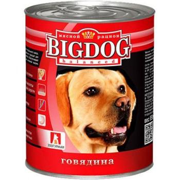 Зоогурман BIG DOG кон.д/собак Говядина 850 гр