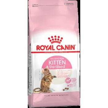Royal Canin / Роял Канин Киттен Стерилайзд, 400 гр