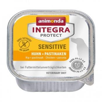 Animonda / Анимонда Консервы Integra для взрослых собак при пищевой аллергии с курицей и пастернаком (Sensitive), 150 гр
