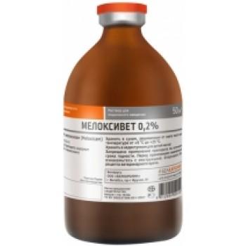Белкаролин Мелоксивет 0,2% 50 мл