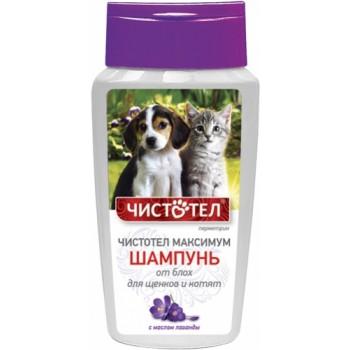 Чистотел C615 Максимум Шампунь д/щенков и котят от блох 180 мл