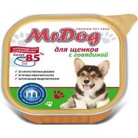 Мистер Дог кон.д/щенков с Говядиной 300 гр