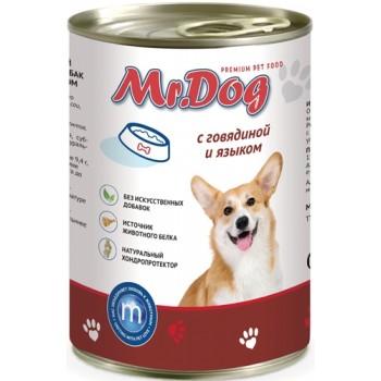 Мистер Дог кон.д/собак с Говядиной и языком 410 гр