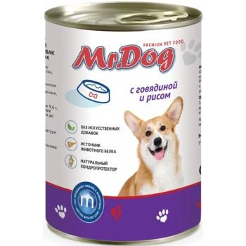 Мистер Дог кон.д/собак с Говядиной и рисом 410 гр