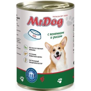 Мистер Дог кон.д/собак с Ягнёнком и рисом 410 гр