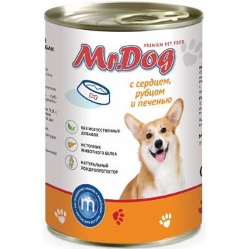 Мистер Дог кон.д/собак с Сердцем, рубцом и печенью 410 гр