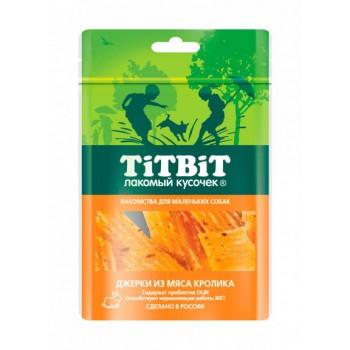 TitBit / ТитБит Джерки из мяса кролика для маленьких собак 50 г