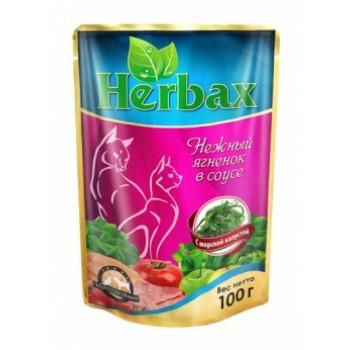 Herbax / Хербакс ПАУЧ д/кошек нежный ягненок в соусе с морской капустой 100 гр